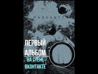 Pashanty - Анонс