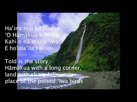 KUANA TORRES KAHELE Hamakua Kihi Loa