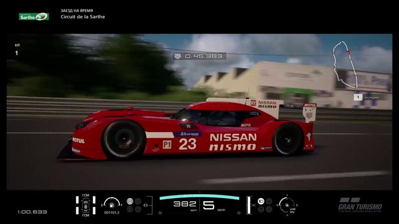 GT SPORT - Nissan GT-R LM Nismo GT1 - Circuit de la Sarthe (24h Le Mans) - Time Attack - 3.08.537