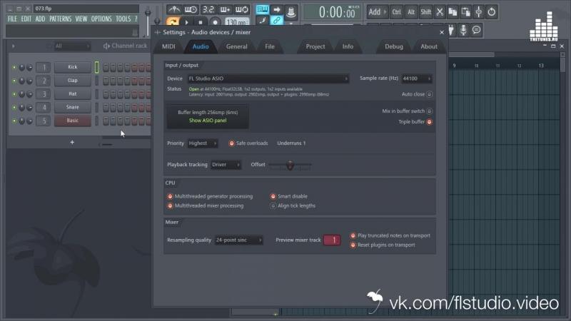 073. Audio Settings. Увеличение Производительности. Часть 2