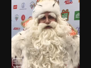 Поздравление читателей ProKazan.ru с Новым годом