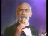 Вахтанг Кикабидзе. Мои года-мое богатство (