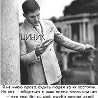 ДенисСтерликов