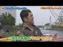 2018.07.21 MOSHIMO TOURS - KANNA ASAKURA, N. TAKADA