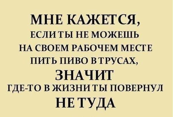 http://cs311127.vk.me/v311127519/22/VL7njqmv734.jpg