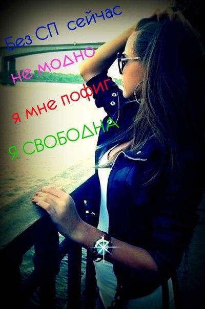 Алинка Красивая, 25 июля , Севастополь, id214375751