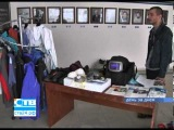 16.05.2013 Семинар по охране труда