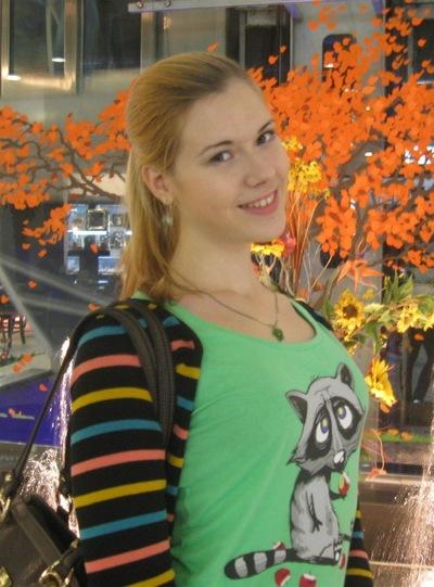 Юлия Наумова, 29 августа , Санкт-Петербург, id49416762