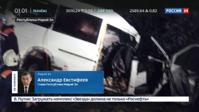 Новости на Россия 24 • Причиной автокатастрофы в Марий Эл называют человеческий фактор
