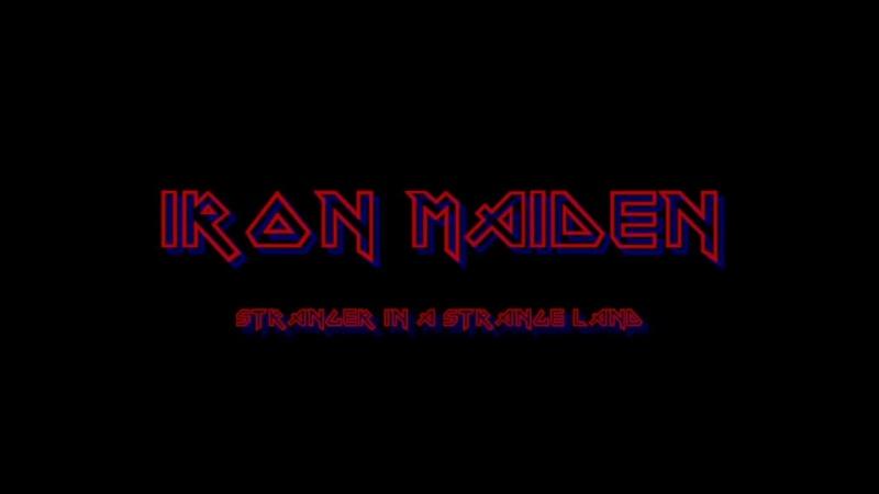 Iron Maiden - Stranger in a Strange Land (solo)