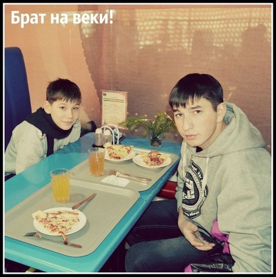 Даниил Бурля, 31 августа , Екатеринбург, id121234502