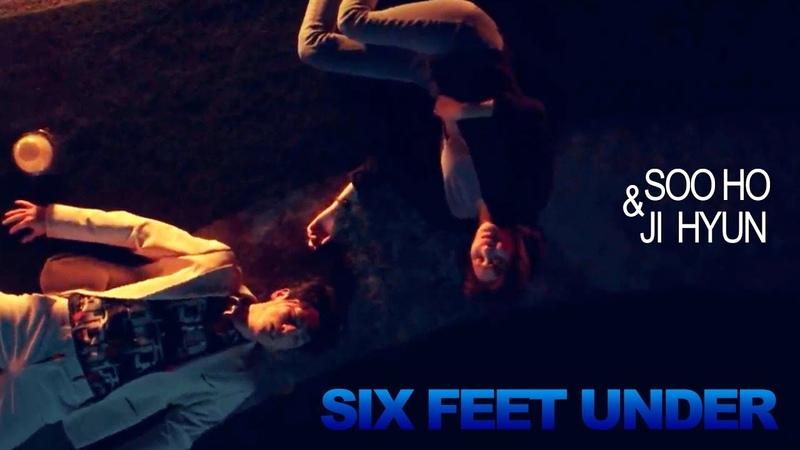 Soo Ho Ji Hyun | Six Feet Under [Kdrama TIME] 1x14