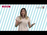 Инстабокс  с Джеммой Арифулиной от 20 августа 2018