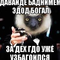 Екатерина Скриплёнок, 14 октября , Харьков, id110094420