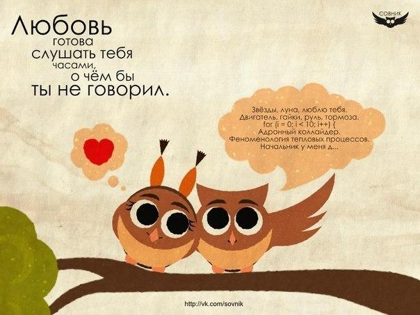 http://cs411220.vk.me/v411220193/5b15/guIqlQ7Z4tA.jpg