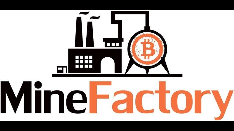 MineFactory - Размещение оборудования для майнинга