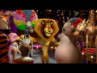 Мадагаскар 3 Madagascar 3
