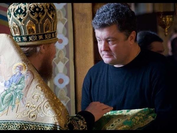 Митрополит Владимир Порошенко испугался своего служения иподьяконом в УПЦ