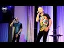 Группа Фактор 2 на сцене ДК им.Дубровских. 23.09.2018