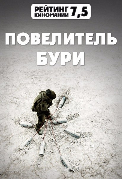 Фото №456331785 со страницы Данияра Мирзакаримова