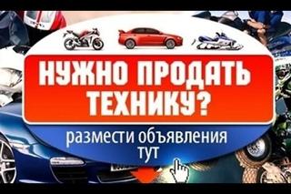 Купи, продай, город Губаха   ВКонтакте 58fa405421c