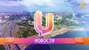Новостной дайджест Западной Башкирии от 19 октября
