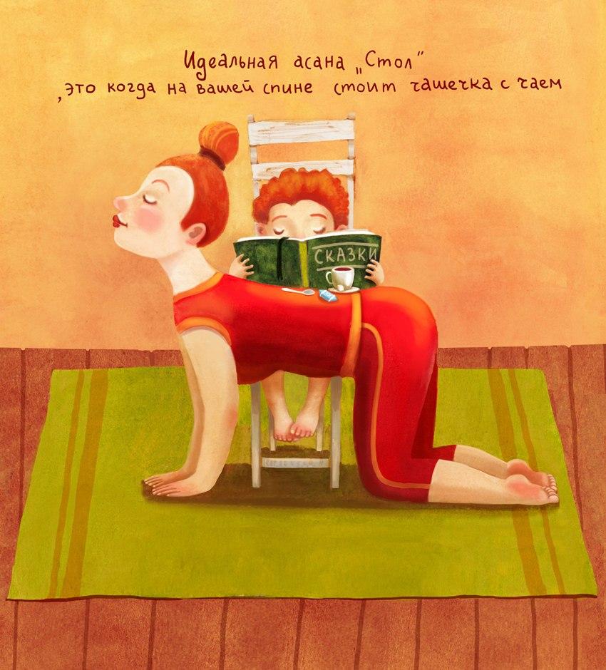 Медитация картинки смешные