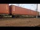 Еду в Тольятти/На товарняке через ГЭС/В Чечню на грузовых поездах