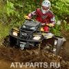 ATV-parts все для вашего квадроцикла!