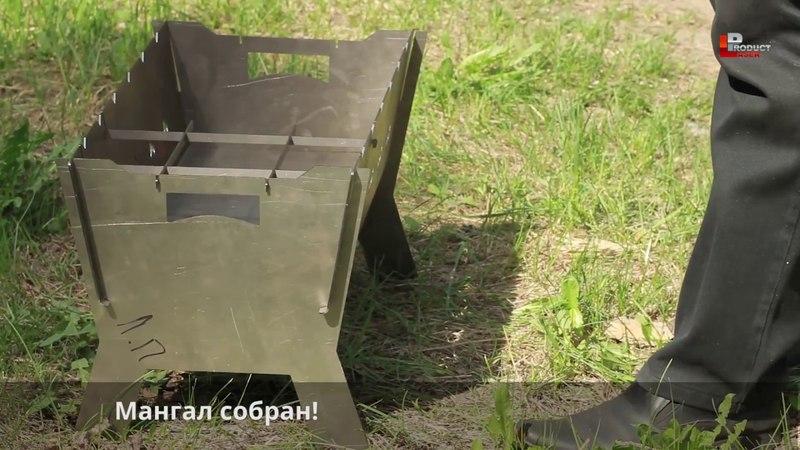 Инструкция по сборке Мангала разборного с конфоркой