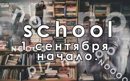 Мордкович 10 11 класс учебник читать i