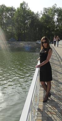 Ирина Босенко