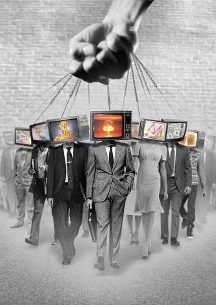 Народ телевізор