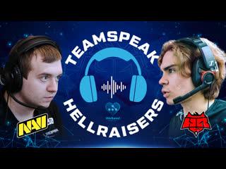 Тимспик hellraisers vs navi | финал снг wesave! charity play