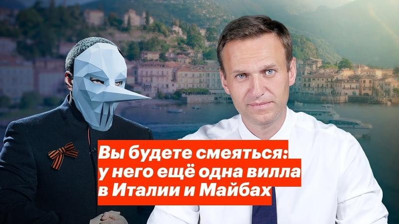 Владимир Соловьёв таки патриот, или ?