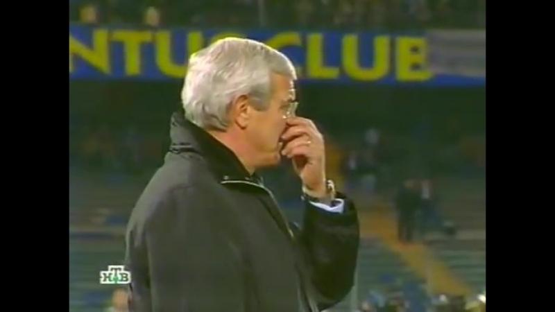 188 CL-2003/2004 Juventus - Deportivo La Coruña 0:1 (09.03.2004) HL