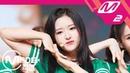 [MPD직캠] 이달의 소녀 올리비아 혜 직캠 'Hi High' (LOONA Olivia Hye FanCam) | @MCOUNTDOWN_2018.8.30