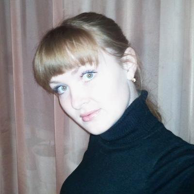 Елена Белянина, 23 февраля 1985, Саратов, id37435500