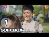 [Озвучка SOFTBOX] Позволь мне любить тебя 07 серия