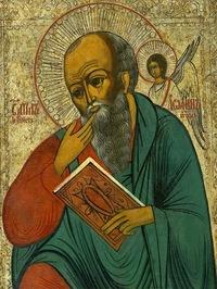 Храм апостола Иоанна Богослова г.Томска