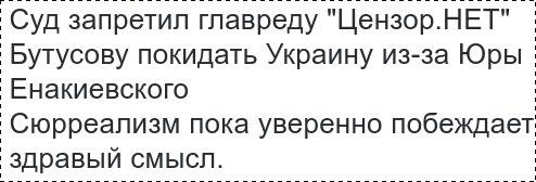 """ГПУ завершила расследование перестрелки в Мукачево: бойцам """"Правого сектора"""" грозит пожизненное заключение - Цензор.НЕТ 385"""