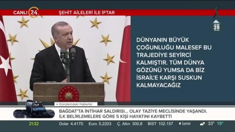 Cumhurbaşkanı Erdoğan, Külliyedeki iftar programında konuştu (16 Mayıs 2018)