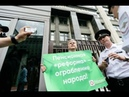 Яблоко провело пикеты у Госдумы против повышения пенсионного возраста