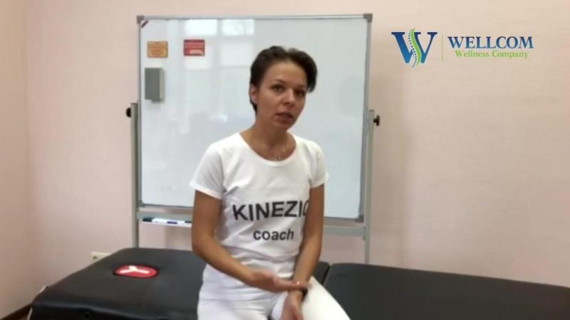Евгения Чижикова о применении ММТ в работе фитнес-тренера