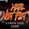 Metal Nast Fest | ВХОД СВОБОДНЫЙ 9 Марта