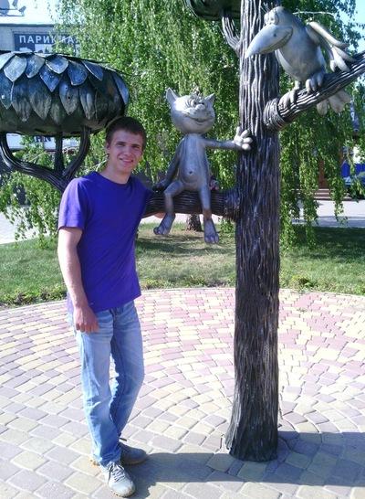 Иван Сазонов, 14 ноября 1994, Казань, id95768483