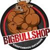 BigBullShop
