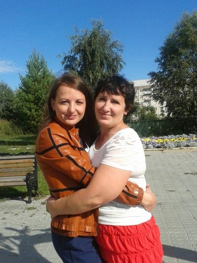 Ирина Чалкова, 4 сентября 1975, Голышманово, id149422839