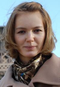 Полина Шейкина