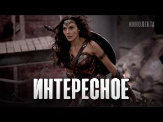 Интересное: Как Галь Гадот готовилась к роли Чудо-женщины